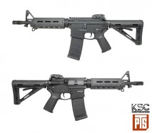 KSC - M4 ERG Magpul PTS CQB