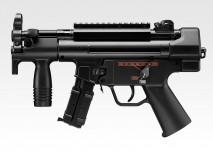 TOKYO MARUI - H&K MP5K HC (HiCycle Custom)