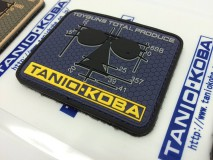 Tanio Koba Official Logo Patch / Navy Blue & Yellow by Impulse101