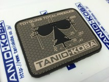 Tanio Koba - Official Logo Patch / Foliage Green with Black Frame by Impulse101
