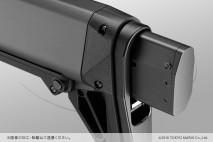 TOKYO MARUI - KSG Spare Gas Tank