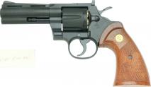 TANAKA WORKS - Colt Python .357 Magnum 4inch R-MODEL HW (Gas Revolver)