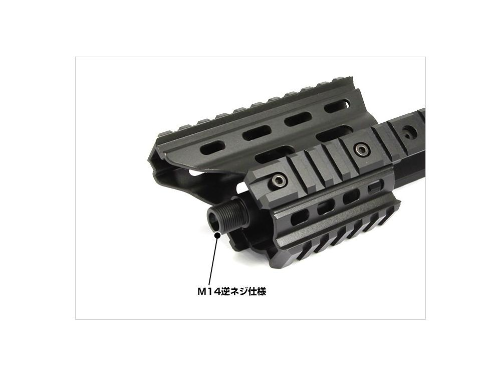 LAYLAX/NITRO Vo - MP7A1 Extension Frame for Tokyo Marui MP7A1