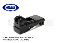 Tokyo Marui Spare Parts M4 MWS / MGG2-65 (Magazine Lip / BB Lip)