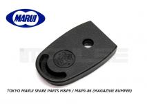 Tokyo Marui Spare Parts M&P9 / M&P9-86 (Magazine Bumper)