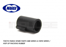 Tokyo Marui Spare Parts GBB Series & VSR10 Series / HOP UP PACKING RUBBER