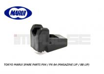 Tokyo Marui Spare Parts PX4 / PX-84 (Magazine Lip / BB Lip)