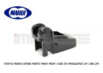 Tokyo Marui Spare Parts M9A1 M92F / 92B-78 (Magazine Lip / BB Lip)