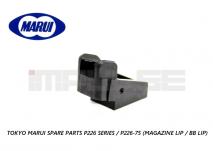 Tokyo Marui Spare Parts P226 SERIES / P226-75 (Magazine Lip / BB Lip)