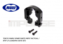 Tokyo Marui Spare Parts M870 TACTICAL / 870T-21 (Loading gate set)