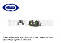 Tokyo Marui Spare Parts M&P9 V CUSTOM / M&P9V-101 & 102 (Hybrid Night Sight Front & Rear Set)