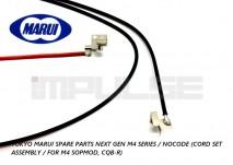 Tokyo Marui Spare Parts NEXT GEN M4 SERIES / NO CODE (CORD SET ASSEMBLY / FOR M4 SOPMOD, CQB-R)