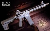 KSC - Mega Arms MKM CQB (GBB Rifle)