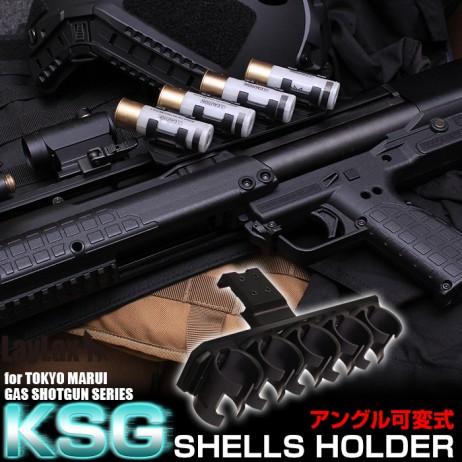 LAYLAX/NITRO.Vo - KSG Shot Shell Holder for Tokyo Marui KSG Gas Shotgun