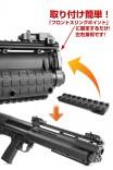LAYLAX/NITRO.Vo - KSG Side Mount Base for Tokyo Marui KSG Gas Shotgun