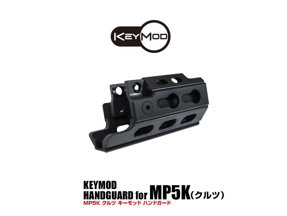 Laylax / Nitro Vo - Tokyo Marui MP5K Kurtz Keymod Rail Hand
