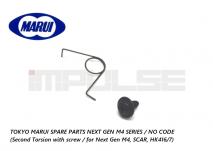 Tokyo Marui Spare Parts NEXT GEN M4 SERIES / NO CODE (Second Torsion with screw / for Next Gen M4, SCAR, HK416/7)