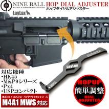 LAYLAX/NINE BALL - Hop Dial Adjuster (Hop Up Adjustment Tool)