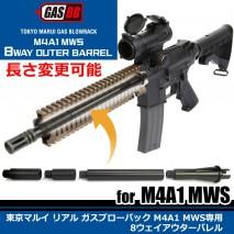 LAYLAX/FIRST FACTORY - Tokyo Marui M4 GBBR (M4 MWS / BLOCK1) 8 Ways Outer Barrel
