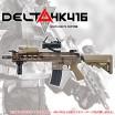 TOKYO MARUI - HK416 DELTA CUSTOM (Next Generation)