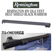 No Brand - M870 Heat Shield for Tokyo Marui M870 Gas Shotgun