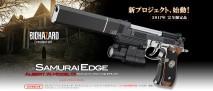 TOKYO MARUI - Samurai Edge Albert W. Model 01 (GBB) [Limited Model]