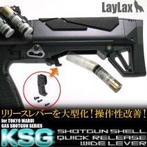 LAYLAX/FIRST FACTORY - KSG Shot Shell Quick Wide Release Lever