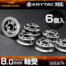 LAYLAX/PROMETHEUS - 8mm Bearings Set (fits KRYTAC Gearbox)