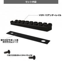LAYLAX / Nitro.Vo - VSR-10 Under Rail
