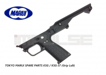 Tokyo Marui Spare Parts KSG / KSG-57 (Grip Left)