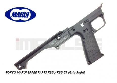 Tokyo Marui Spare Parts KSG / KSG-59 (Grip Right)