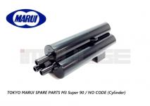Tokyo Marui Spare Parts M3 Super 90 / NO CODE (Cylinder)