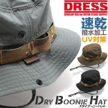 LAYLAX/GHOST GEAR - DRY BOONIE HAT (DRESS LINEUP)