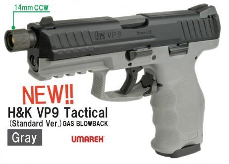VFC/UMAREX - VP9 Tactical Gray Frame / Standard Vesrion (GBB)