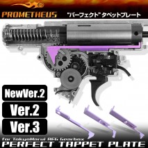 LAYLAX/PROMETHEUS - Perfect Tappet Plate (New Ver.2 / Ver.2 / Ver.3)