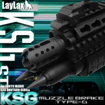 LAYLAX/FIRST FACTORY - KSG Muzzle Brake TYPE-D Flash Hider