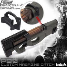 LAYLAX/FIRST FACTORY - P90 Custom Magazine Catch (Release Button)