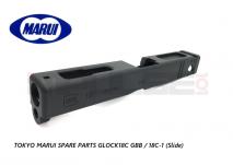 Tokyo Marui Spare Parts Glock18C GBB / 18C-1 (Slide)