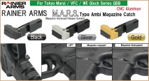 AIRSOFT ARTISAN - RAINIER ARMS M.A.R.S. Type Ambi Magazine Catch for Glock Series GBB