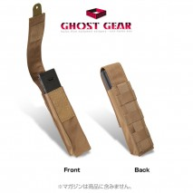 LAYLAX/GHOSTGEAR - Single Long Magazine Pouch for Kriss Vector