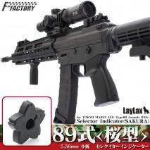 LAYLAX/FIRST FACTORY - Tokyo Marui Type 89 SAKURA Shape Fire Selector Indicator