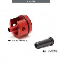 LAYLAX/PROMETHEUS - Sealing Nozzle & Aero Cylinder Head Set for KRYTAC M4 Series AEGs