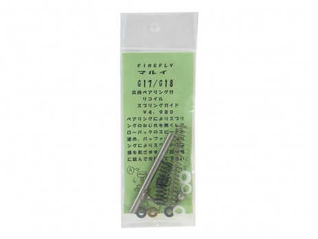 FIREFLY - Tokyo Marui G17 / G18C Recoil Spring Guide with Bearings