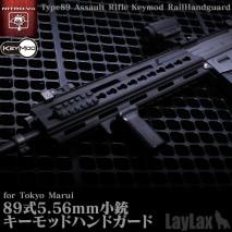 LAYLAX / Nitro.Vo - Tokyo Marui Type 89 Keymod Rail Hand Guard