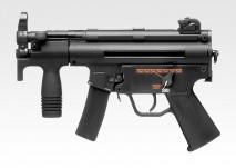 H&K MP5 KURZ A4