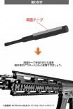 LAYLAX / Nitro.Vo - Tokyo Marui Type 89 Custom Gas Piston