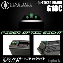 LAYLAX/NINE BALL - Tokyo Marui G18C GBB Fiber Optic Sight