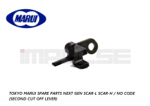 Tokyo Marui Spare Parts Next Gen SCAR Series / NO CODE (Second Cut Off Lever)