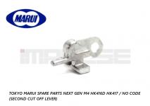 Tokyo Marui Spare Parts Next Gen M4 HK416D HK417 / NO CODE (Second Cut Off Lever)