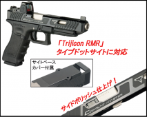 DETONATOR - Glock 34 Tarant Tactical Innovations TTI RMR Cut Custom Slide For Tokyo Marui Glock18C